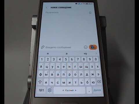 Как добавить язык ввода в смартфоне Samsung
