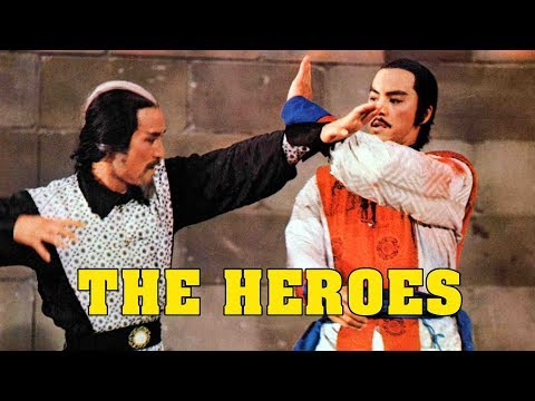 Wu Tang Collection - The Heroes - ENGLISH Subtitled