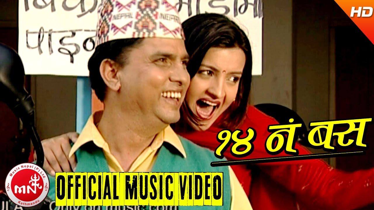 Hari Bansha Acharya Hari Bansha Acharya new images