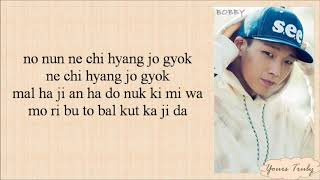 IKON - My Type (취향저격) Easy Lyrics