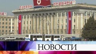 Совет Безопасности ООН вновь ужесточил санкции против Северной Кореи.