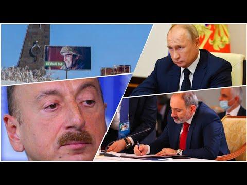 ՇՏԱՊ...Ինչ ենք անում վաղը Սյունիքի հարցում, եթե Ռուսաստանը գնում է նոր փոխանակման