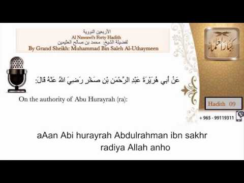 Asking Too Many Questions - Shaykh Ibn Al-Uthaymeen (Hadith Explanation)