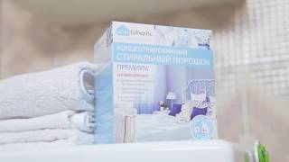 FL Красота и стиль жизни:  Фаберлик! Как стирать белые вещи!!!