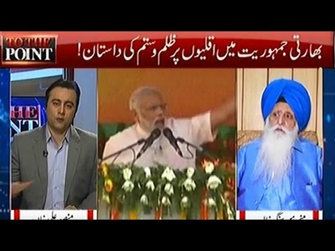 To The Point 16 April 2017 | Sardar Manmohan Singh Khalsa - Express News