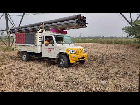 bolero-city-pickup-load-going-in-kmc-roofings-dharmapuri-9600200288