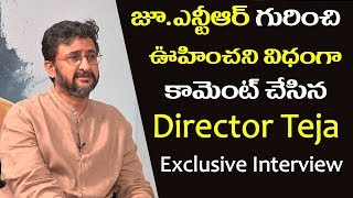 Download Director Teja Great Words About Jr Ntr   Director Teja Full Interview   Sita Movie   Film Jalsa Mp3 and Videos