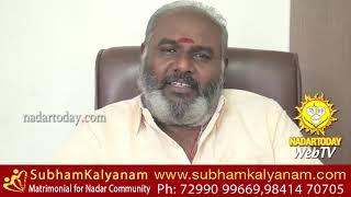 Gambar cover Nadar Samuthayaththirkul ulla Kalaigalai viraivil Kalaiyedukkappadum- S.A.Subash Pannaiyar's speech