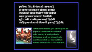 """Koshish Karne walon ki"" by Harivansh Rai Bacchan- recited by Ashish Negi.wma.wmv"