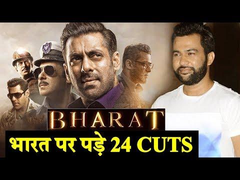 Salman Khan और Ali Abbas Zafar के Bharat मूवी में क्यों लगे  24 Cuts - देखिये Video