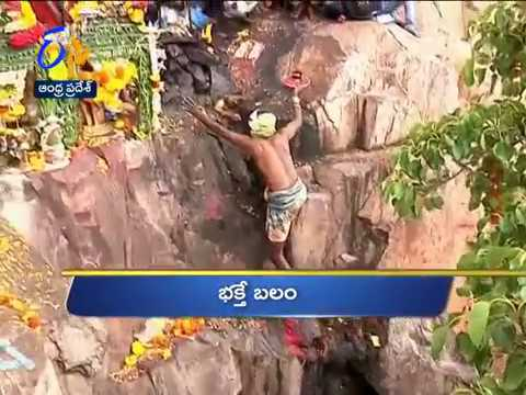 4 PM   Ghantaravam   News Headlines   18th August 2019   ETV Andhra Pradesh