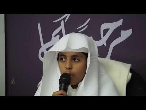 quran maher al muaiqly youtube