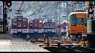 A very very big railway traffic in Japan, a lot of trains in differ...