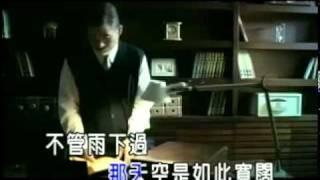 陳冠希-I CAN FLY 我可以 ktv