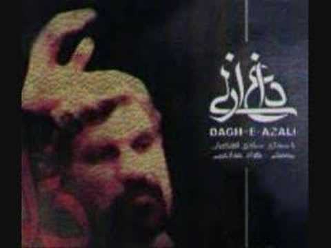 Ahangaran - Salam Bar Hossein