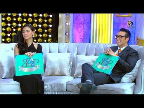 3 แซ่บ | วิกกี้-ชาย, เบนซ์-มิค  | 22-02-58 | TV3 Official