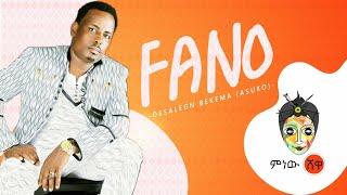 Desalegn Bekama - Fano (Ethiopian Music)