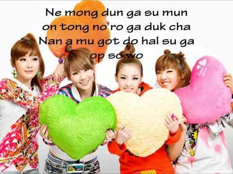 Love is so Difficult 2ne1 Lyrics