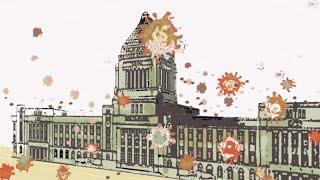 【東京新聞政治マンガ】もうひとつのウイルス(漫画:佐藤正明 2020年3月24日掲載)