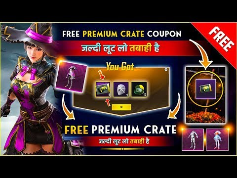 Get Free Premium Crates Coupon trick in PUBG mobile to get legendary items By CoolGamers