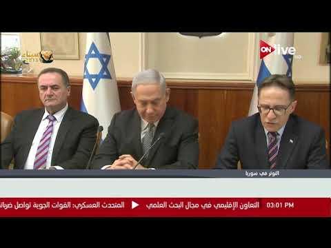 دمشق تتصدى لهجوم إسرائيلي على قاعدة عسكرية وسط البلاد