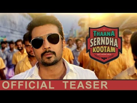 Thaanaa Serndha Koottam Official Tamil Teaser Review | Suriya | Anirudh l Vignesh ShivN