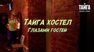 видео хостел санкт петербург