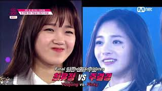 [ Produce 101 ] Choi Yoojung  become a start   #Voical #Rap #performance