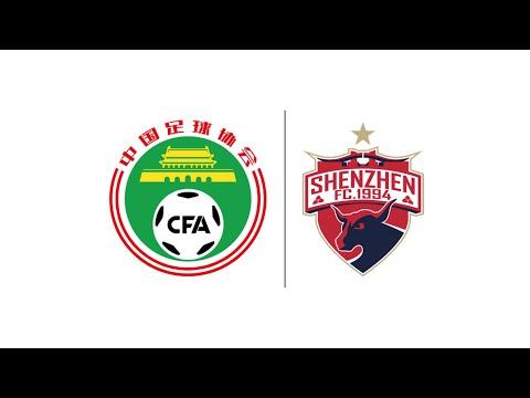 (CN/EN) 深圳力量 深圳佳兆业队歌 - Power of Shenzhen, Shenzhen Kaisa FC Anthem