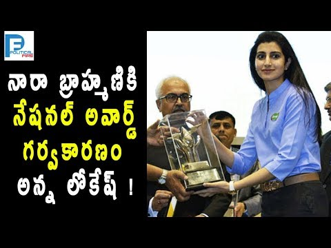 Nara Brahmani Recived National Energy Conservation Award In Delhi || Heritage || Political Fire