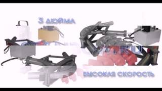 Трубогибы гидравлические(Ручные гидравлические трубогибы. Гибка труб диаметром до 2 и 3 дюймов. Больше здесь http://stanbox.ru., 2013-02-16T17:17:00.000Z)