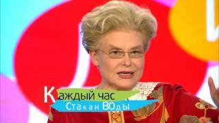 Официальная Диета Елены Малышевой