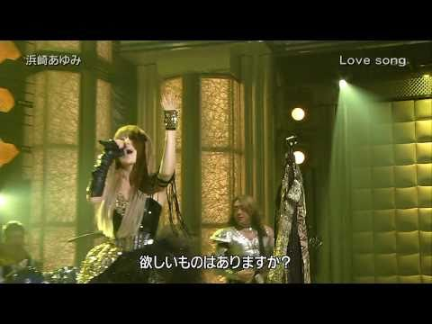 AYU - Love Song