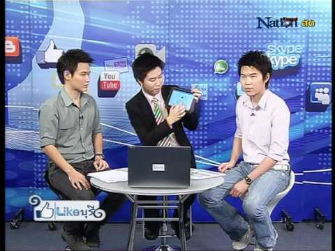 Interview with Asst. Prof. Dr. Chutisant Kerdvibulvech by Thailand Nation Channel -- Cloud Computing