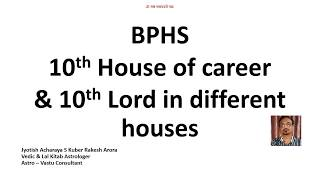 10th lord in different houses