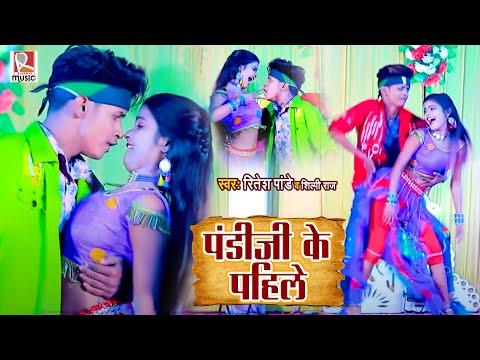 #ritesh-pandey-के-गाने-पे-धूम-मचा-दिया---shubham-jaker-और-khushboo-gazipuri-का-ज़बरदस्त-video-2021