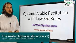 "1.43 - ""Qur'anic Arabic Recitation with Tajweed Rules"" - The Arabic Alphabet (Practice x1)"