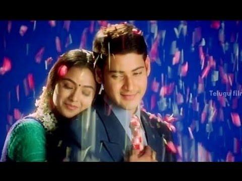Yuvaraju Songs - Manasemo Cheppina Song - Mahesh Babu, Simran, Sakshi Shivanand Download