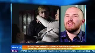 """""""Киностыковка"""" с Маяковским покорит зрителей в """"Ночь кино"""""""