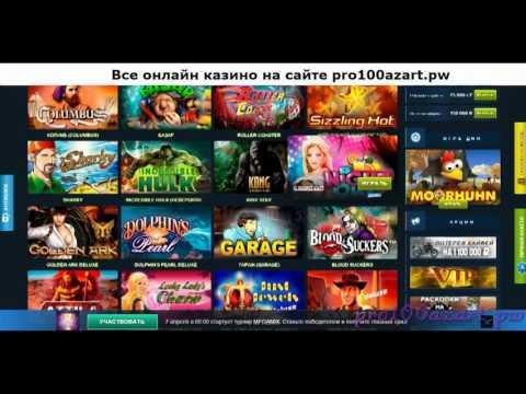 Регистрация в онлайн казино AzartPlay Casino