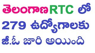 Telangana RTC 279 jobs|TSPSC |TSRTC||GOVT JOBS||Ttube Telugu
