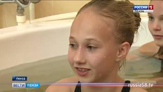 Пенза приняла всероссийские соревнования по прыжкам в воду