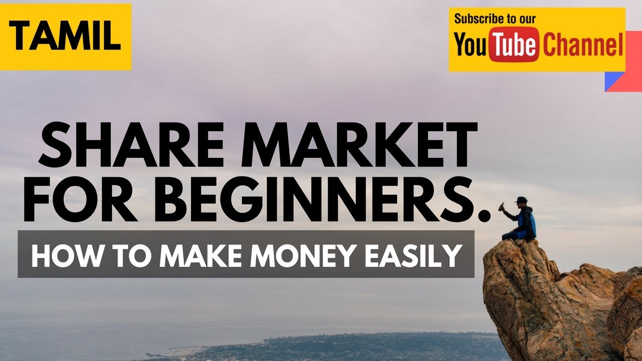 Basics pdf market share tamil