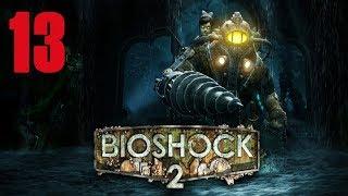 BioShock 2 - 13 🔬 Die Wahrheit über Stanley  | Let's Play BioShock 2 Remastered PC German Deutsch