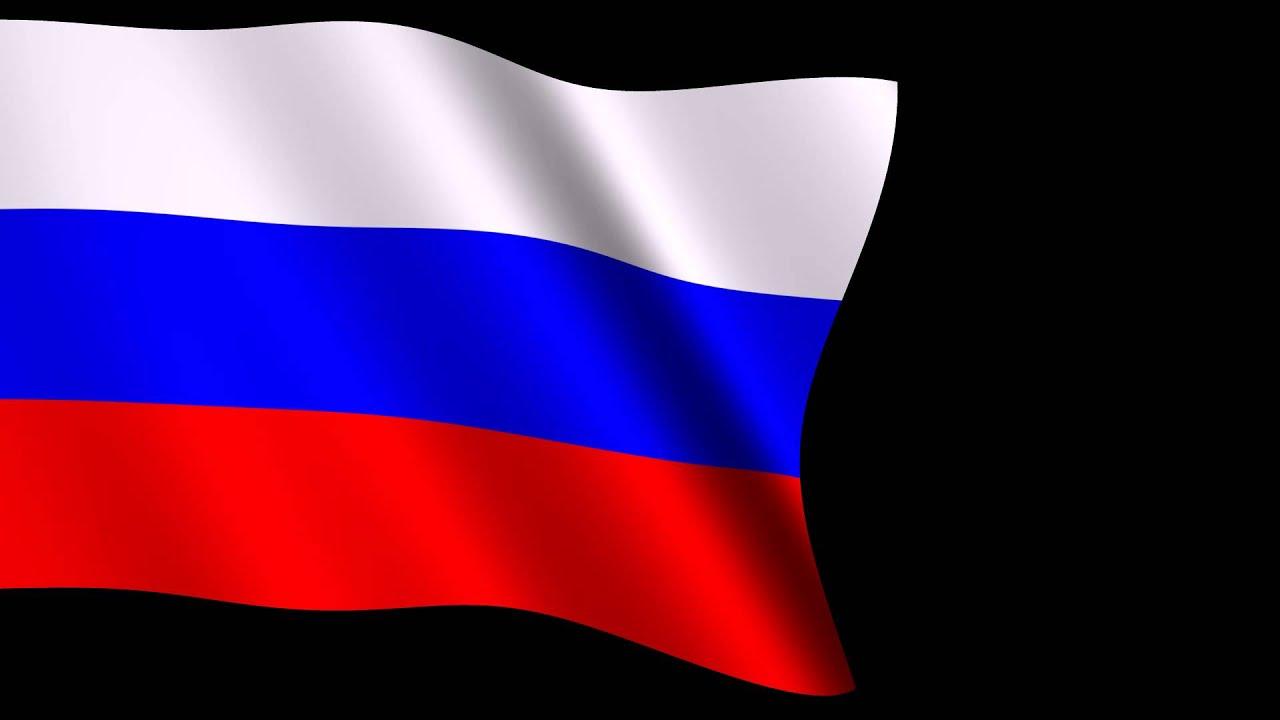 картинки на телефон российский флаг