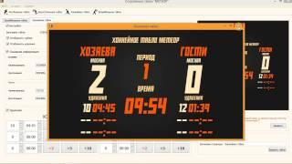 Демонстрация - Спортивное тв-табло Метеор 1.0.6(, 2017-01-31T17:03:43.000Z)