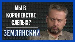 """Газовый контракт с Россией - """"на мази"""" или ...?"""