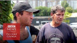 Нападения на лагеря цыган на Украине глазами погромщиков и их жертв