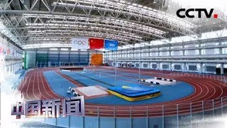 [中国新闻] 习近平回信勉励北京体育大学研究生冠军班学生 为建设体育强国多作贡献 为社会传递更多正能量 | CCTV中文国际