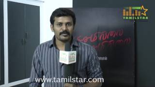 Director Muthu Gopal At Achamillai Achamillai Movie Team Interview